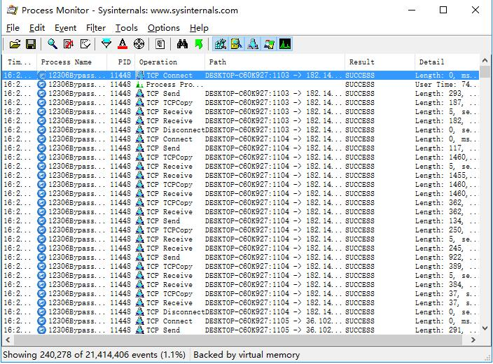 Process Monitor截图