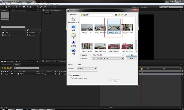 Adobe After Effects CC2015截图