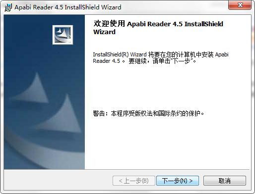 Apabi Reader(ceb文件阅读器)