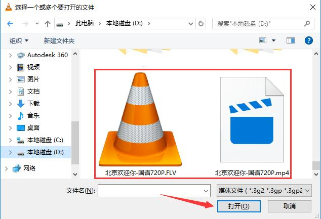 VLC media player(VideoLAN)截图