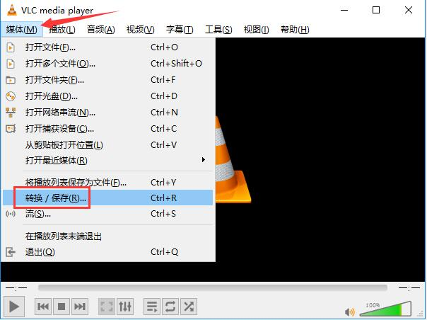 VLC media player(VideoLAN)