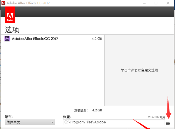 Adobe After Effects CC2017截图