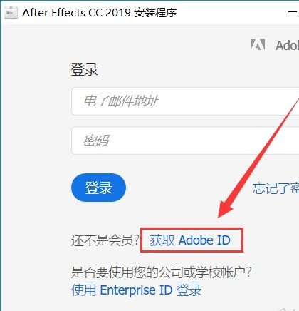 Adobe After Effects CC2019截图