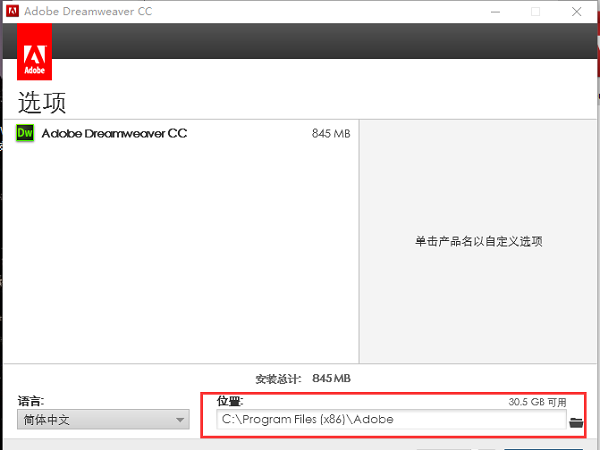Adobe Dreamweaver CC 2014截图