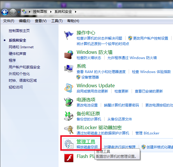 internet download manager(IDM下載器)