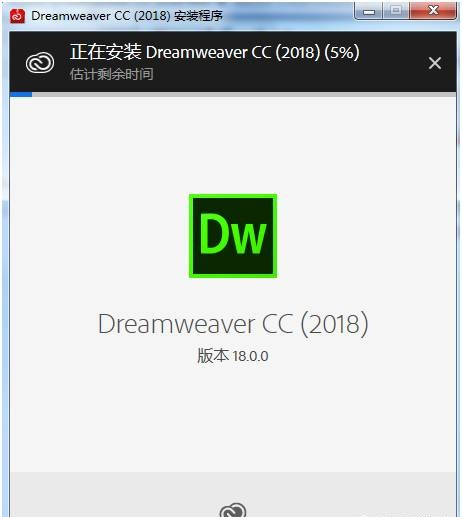 Adobe Dreamweaver CC 2018截图