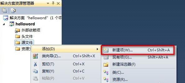 Microsoft Visual Studio 2010截图