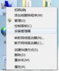 usb转串口万能驱动 USB 2.0 TO RS232