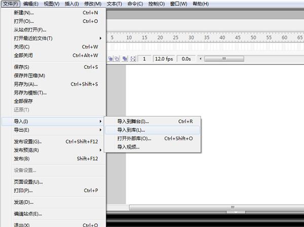 Adobe Flash Professional CC2015截图