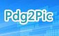 Pdg2Pic段首LOGO