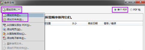 Adobe Reader XI截图