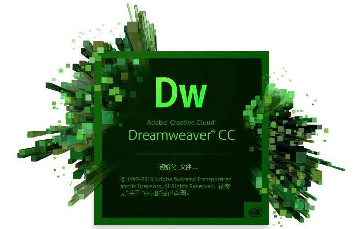 Macromedia Dreamweaver MX 2004段首LOGO