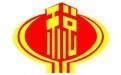 广西区国税局网上申报系统段首LOGO
