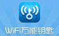 WiFi万能钥匙段首LOGO
