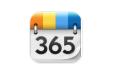 365桌面日历段首LOGO