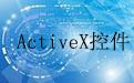 LineCombo ActiveX 控件段首LOGO