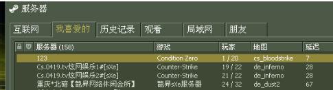 反恐精英CS(Counter-Strike)