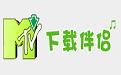 MTV下载伴侣-KTV加歌软件段首LOGO