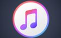 iTunes 64位段首LOGO