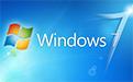 Windows一键还原