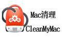 CleanMyMac段首LOGO