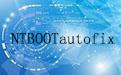 NTBOOTautofix多系统引导修复工具