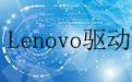 Lenovo联想 LJ2200/LJ2200L/LJ2250/LJ2250N打印机驱动段首LOGO