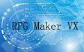 RPG Maker VX段首LOGO