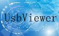 UsbViewer(USB存储设备使用记录查看器)段首LOGO