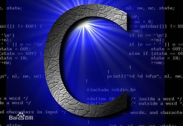 c语言编程软件截图