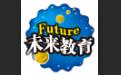 未来教育二级MS Office无纸化考试模拟软件段首LOGO