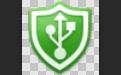 超级U盘加密器