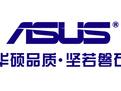 华硕显卡超频软件(ASUS GPU Tweak)段首LOGO