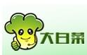 大白菜超級U盤啟動盤制作工具