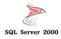 Microsoft SQL Server 2000段首LOGO
