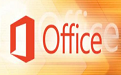 Office2016文件格局兼容包官方下载