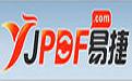 易捷PDF轉換成Word轉換器