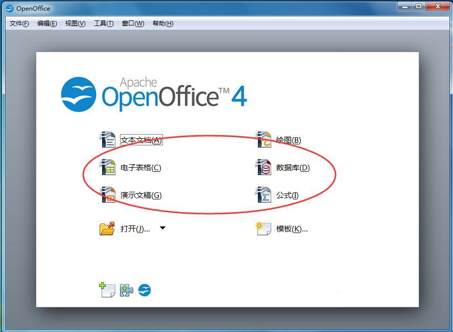 OpenOffice截图