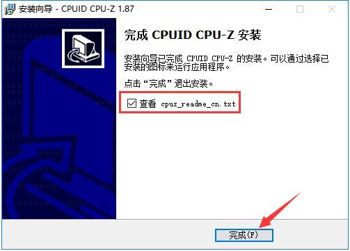 Cpu-Z截圖