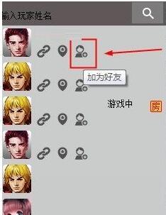 游聚游戲平臺