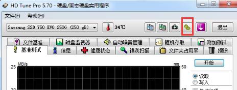 HD Tune(移动硬盘修复)截图