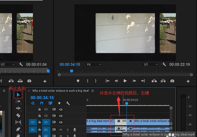 Adobe Premiere Pro CS4截图