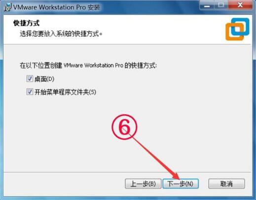 【VMware15】VMware WorkstationV15.5.6.16341506 官方中文正式版-800源码网