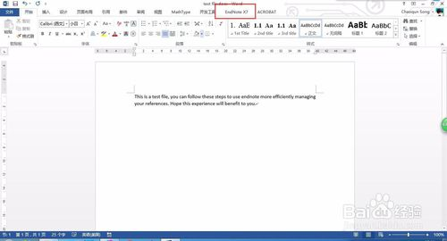 Endnote截图
