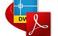 AutoCAD(DWG)转换PDF转换器段首LOGO
