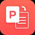 嗨格式PDF转Word转换器LOGO