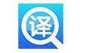 极智后缀名翻译器2011段首LOGO