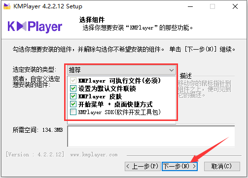 KMPlayer截图