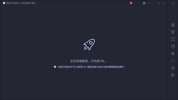 梦幻西游手游电脑版截图