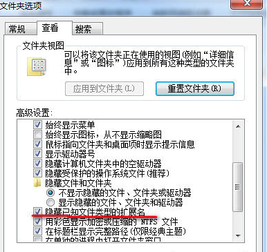 搜狐影音截图